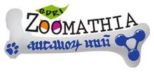 GDRI Zoomathia